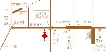 Dresstique ドレスティーク 〒150-0022 渋谷区恵比寿南2-1-11 恵比寿AMビル8